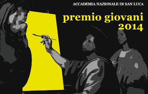 Premio-Giovani-Accademia-San-Luca-cercabando