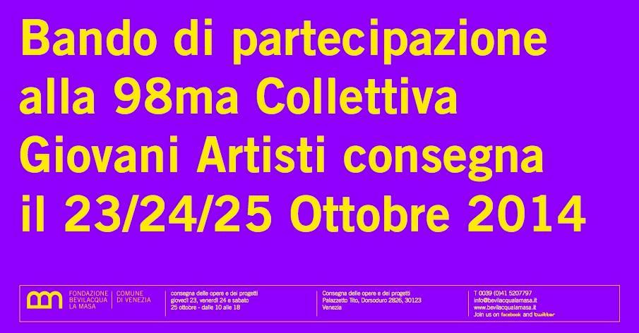 Bando mostra collettiva-Fondazione Bevilacqua La Masa-cercabando