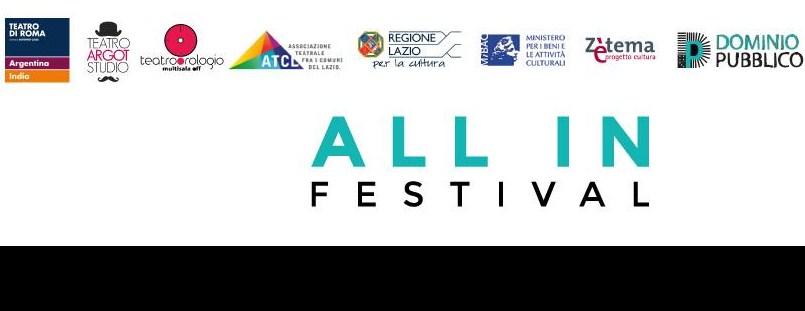 All In Festival-Logo