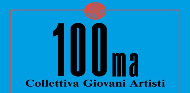La Bevilacqua La Masa. Bando di partecipazione alla 100ma Collettiva Giovani Artisti