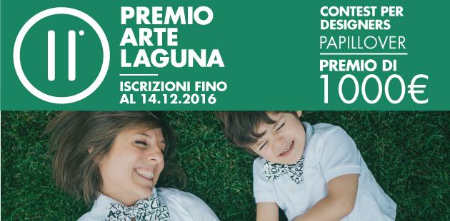 Premio speciale dedicato alla Moda e alla creatività PAPILLOVER - 11° Premio Arte Laguna