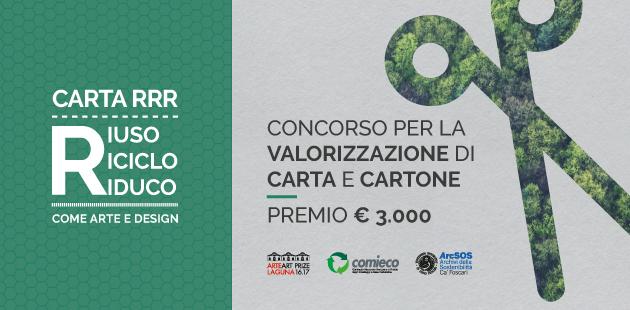 """Premio speciale """"Sostenibilità e Arte"""" - 11. Premio Arte Laguna"""