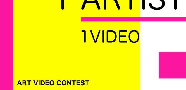 1 ARTIST /  1 VIDEO