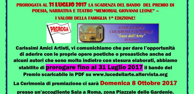 """Premio di Poesia, Narrativa e Teatro """"Memorial Giovanni Leone"""" –  I valori della famiglia -  1^ Edizione"""