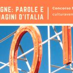 Insegne: parole e immagini d'Italia