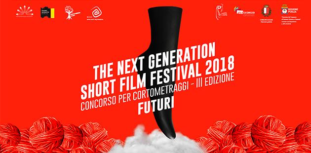 The Next Generation. Concorso per cortometraggi