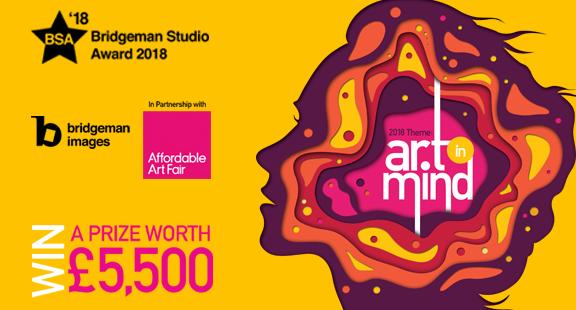 Art In Mind - Bridgeman Studio Award 2018