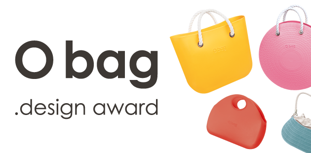 O bag design award