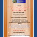"""5^ Edizione del Premio di Poesia, Narrativa e Testi per una canzone """"La forza dei sentimenti"""""""