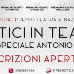 """Rassegna teatrale nazionale """"Portici in teatro - Premio A. Allocca"""" VI EDIZIONE"""