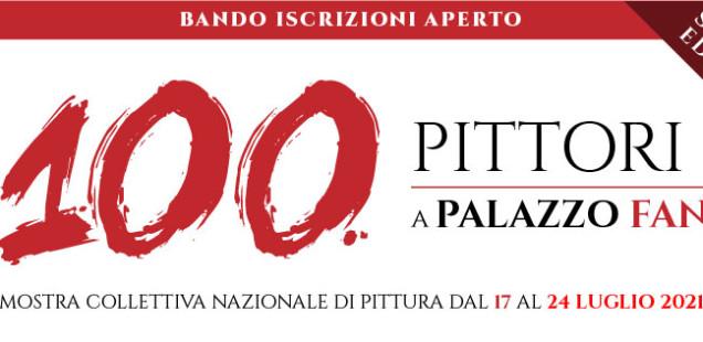100 Pittori a Palazzo Fani 2^ Mostra Collettiva Nazionale di Pittura