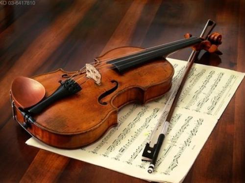 Premio Paganini 2021