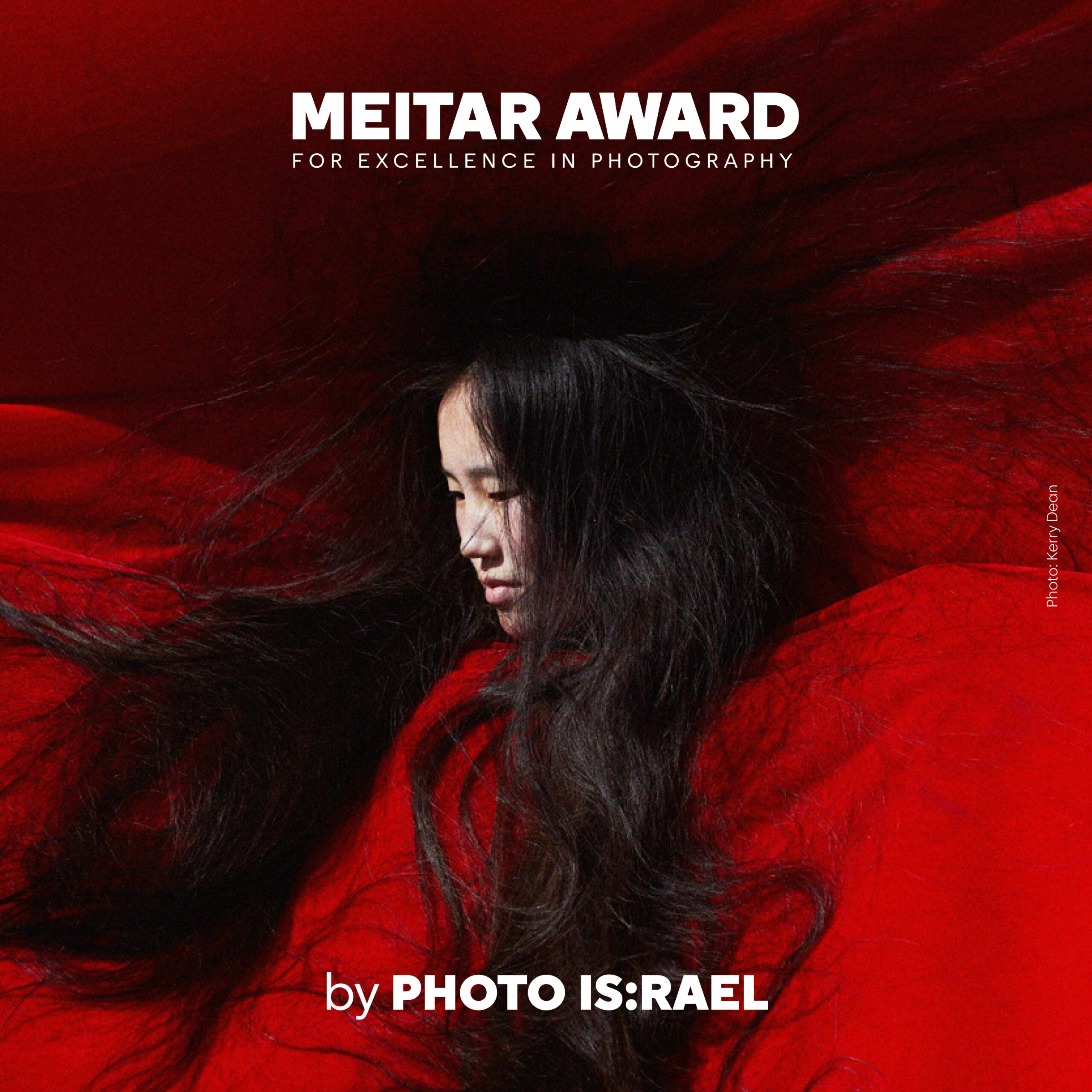 The 2021 Meitar Award for Excellence in Photography