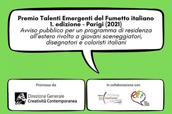 Premio Talenti Emergenti del fumetto italiano