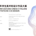 Concorso per giovani cinesi e italiani su opere artistiche e di design
